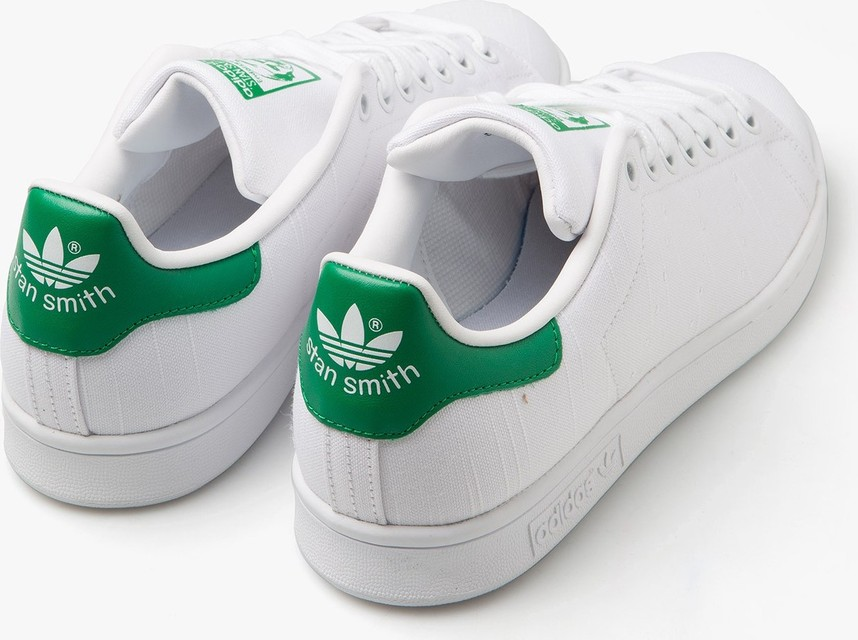 9a96b520e2bc Adidas Stan Smith Uae Price herbusinessuk.co.uk